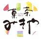 ss_cacha-mikiya_LOGO_y