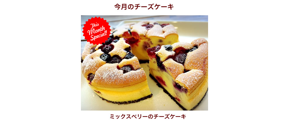 cake_1612_1000x440